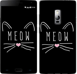 "Чехол на OnePlus 2 Kitty ""3677u-386-7105"""