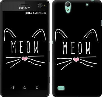 "Чехол на Sony Xperia C4 Kitty ""3677c-295-7105"""