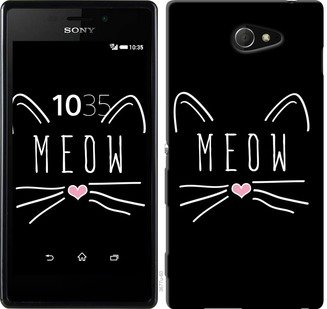 "Чехол на Sony Xperia M2 dual D2302 Kitty ""3677c-61-7105"""