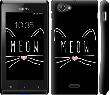 "Чехол на Sony Xperia J ST26i Kitty ""3677c-779-7105"""